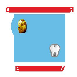 Stomatologija_v_rassrochku