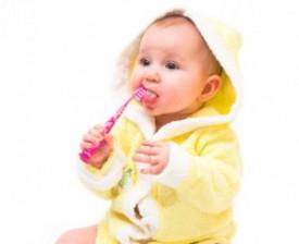 Гигиена полости рта детей